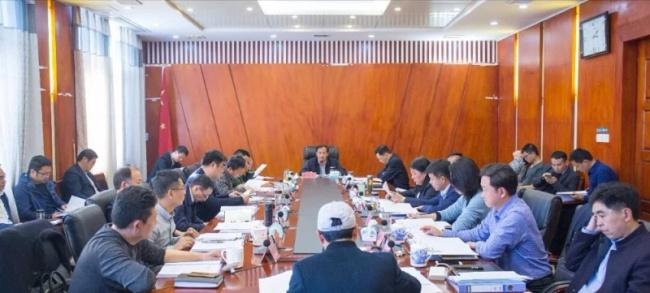 都昌县政府第33次常务会议。