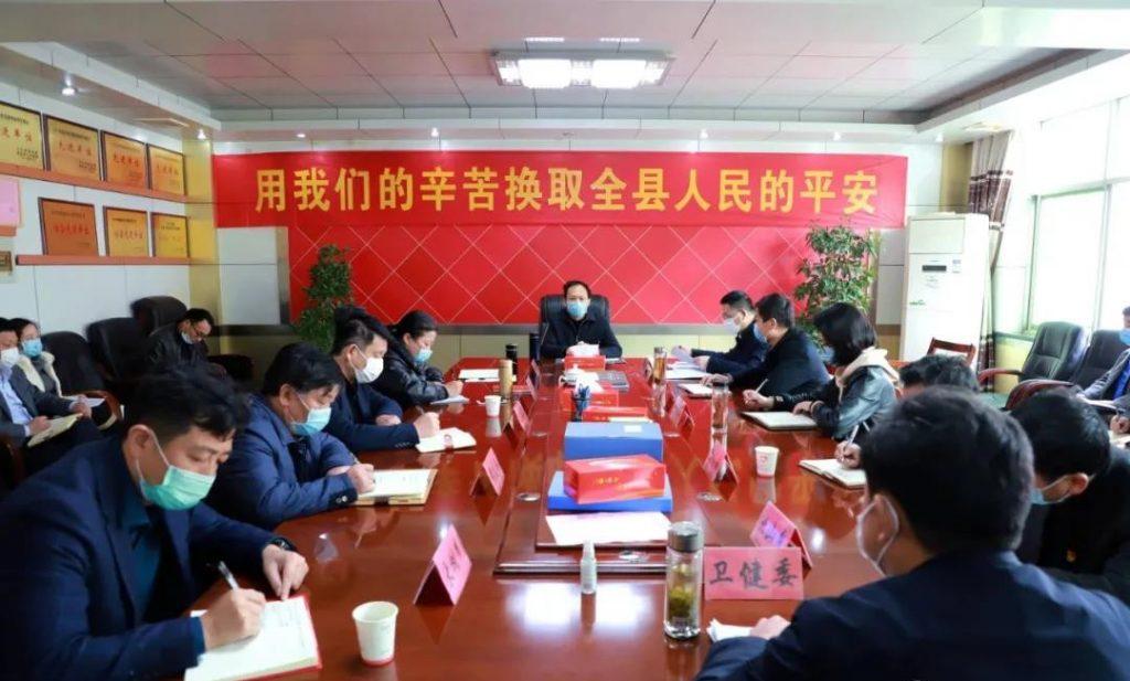 县委书记肖立新主持召开新冠肺炎疫情防控工作调度会议