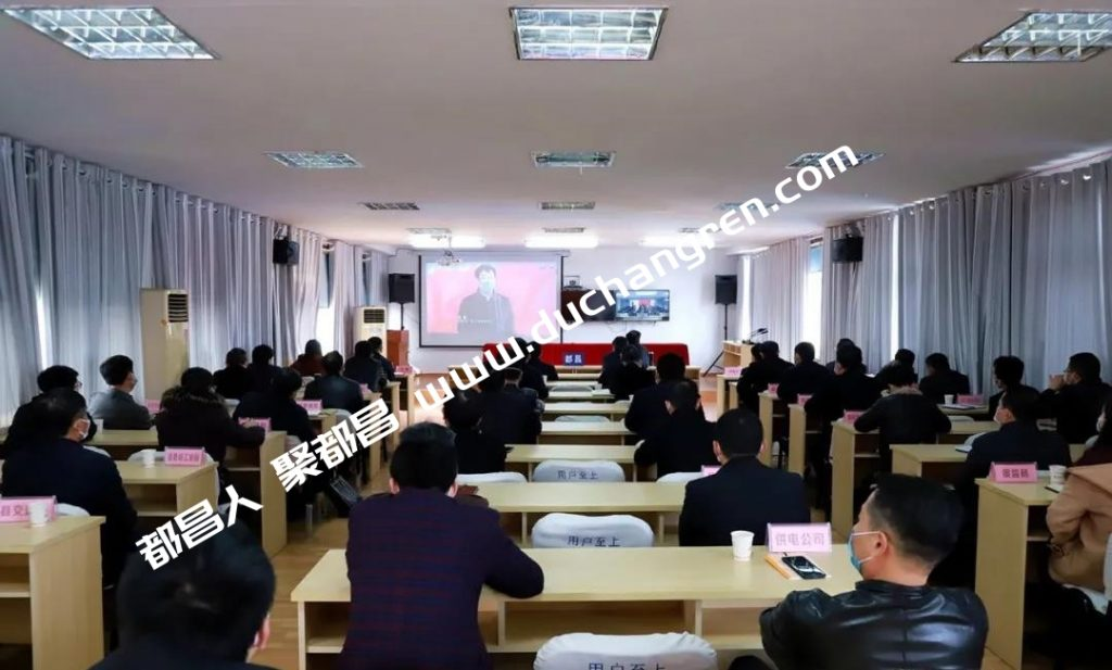 2020年省市县三级联动推进重大项目开工视频会议召开