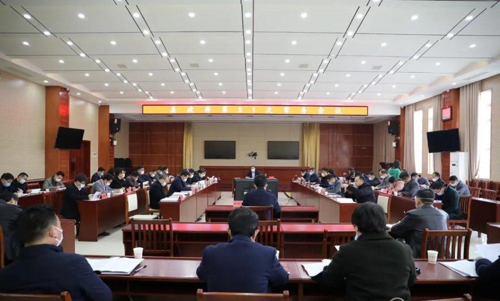 县长钟有林主持召开县政府第51次常务会议